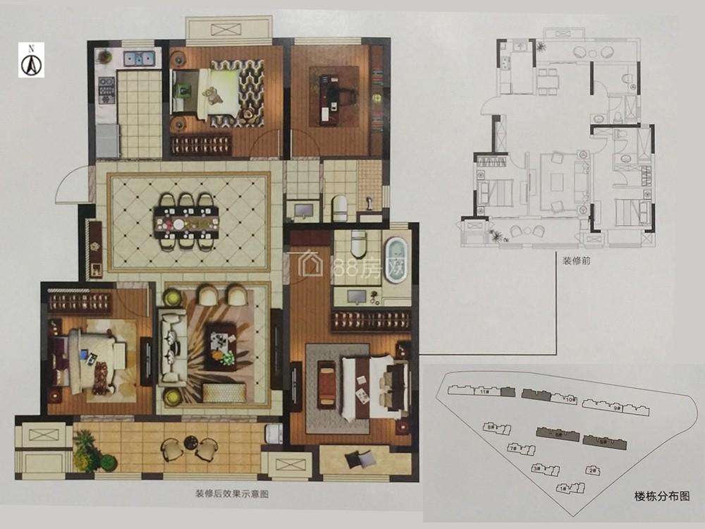 B-两室两厅两卫