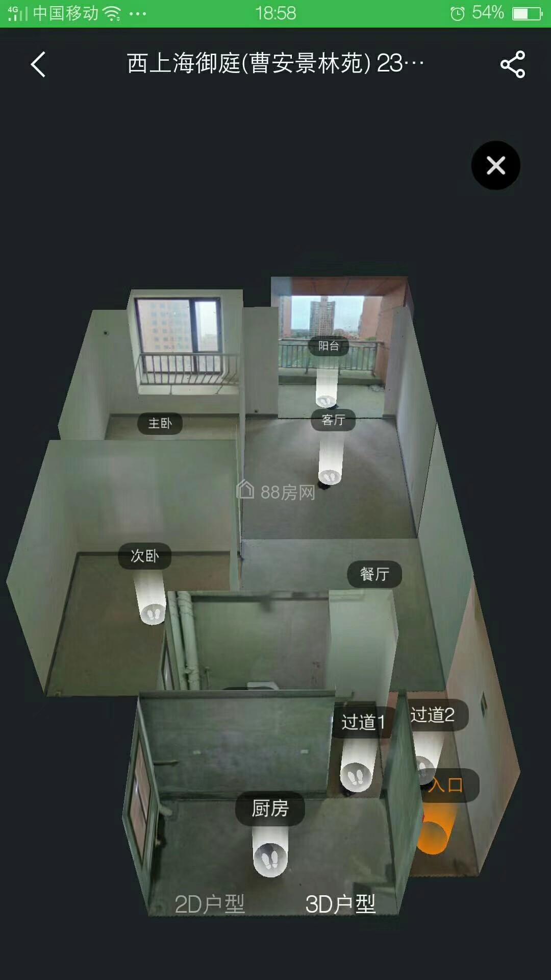 精装2房2厅另送6㎡ 电梯高层 满2年 237万