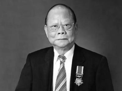 金利来创始人曾宪梓病逝 至今捐献超12亿港币
