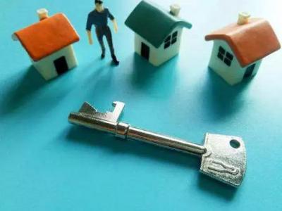 """未来5年 """"买房""""和""""没买房""""的人有多大区别?"""