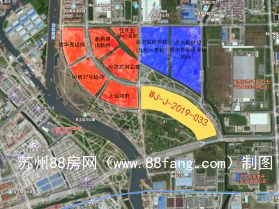 又是现房前一手!吴江运东地块一分钟加价2.52亿