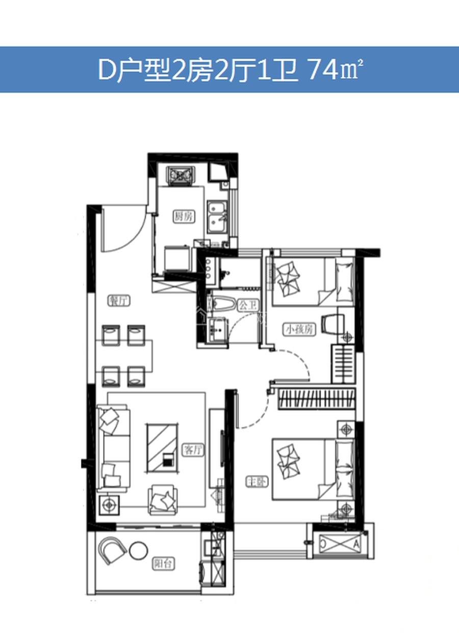 D户型两室两厅一卫