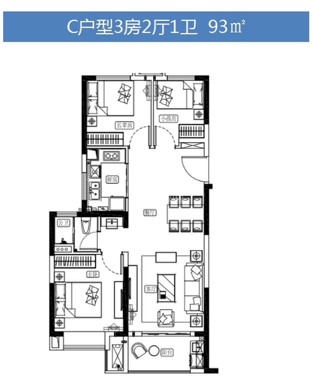 C户型三室两厅一卫