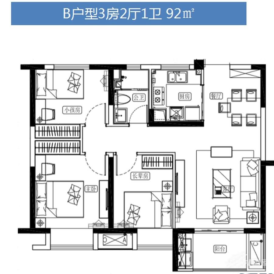 B户型三室两厅一卫