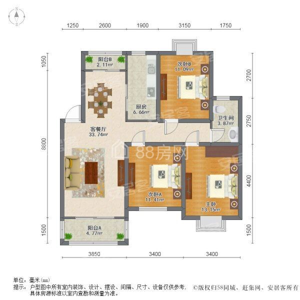 水岸馨都纯毛坯,123平118万,好楼层洋房,三室两厅