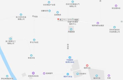 吴江WJ-J-2019-034地块