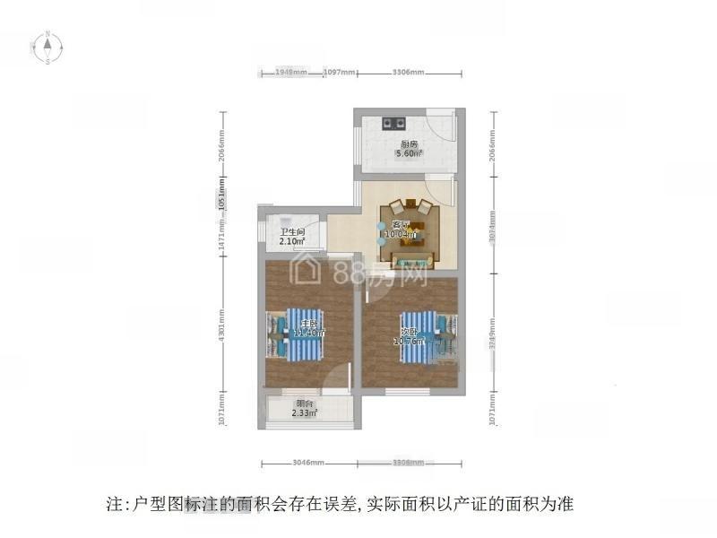 新上大龙港新村,满五年无个税,两房朝南,采光佳,全明户型