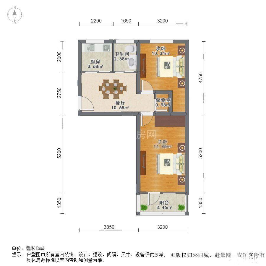 大港城区 前光里 4楼 有租户38万可议 落户 可贷款
