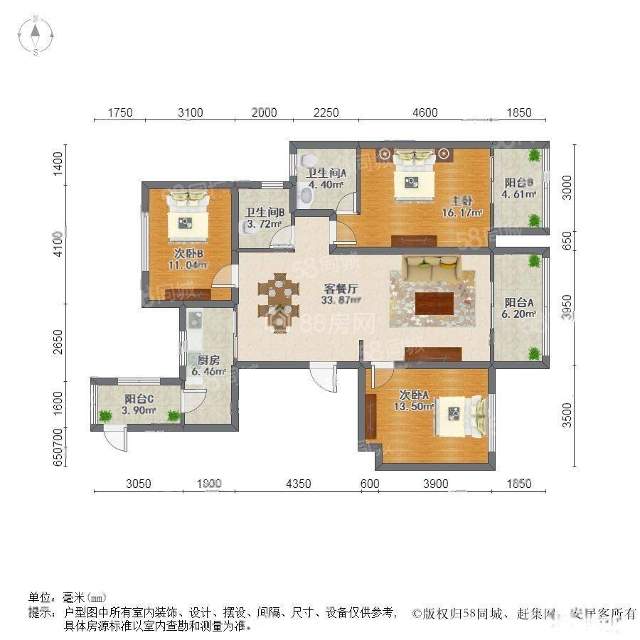 地铁口卡森卫星城 电梯房 3室2厅 真实房源随时看房