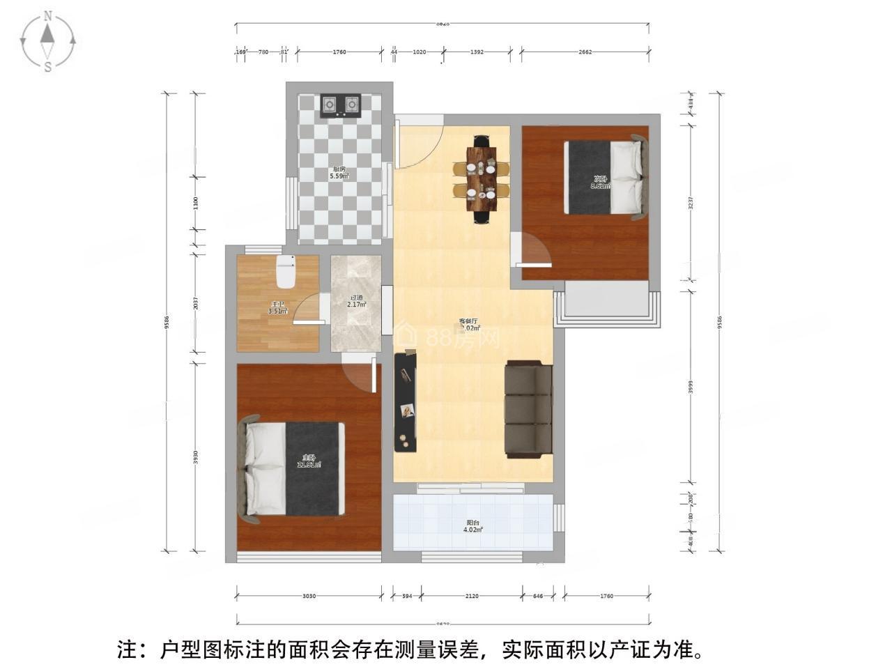 新上海亮婚装两房,保养新,视野好,诚心出售,价格可谈