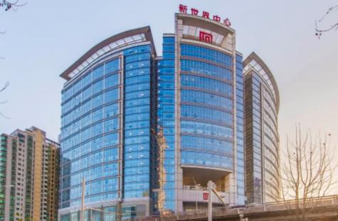 武汉新世界中心