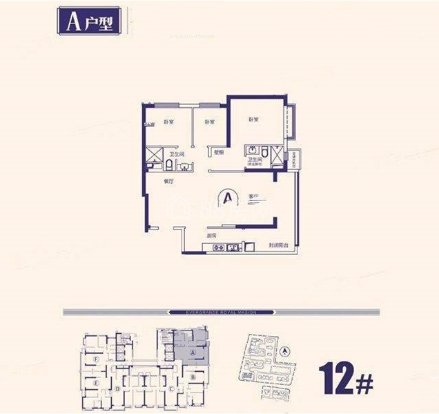 A户型三室两厅两卫