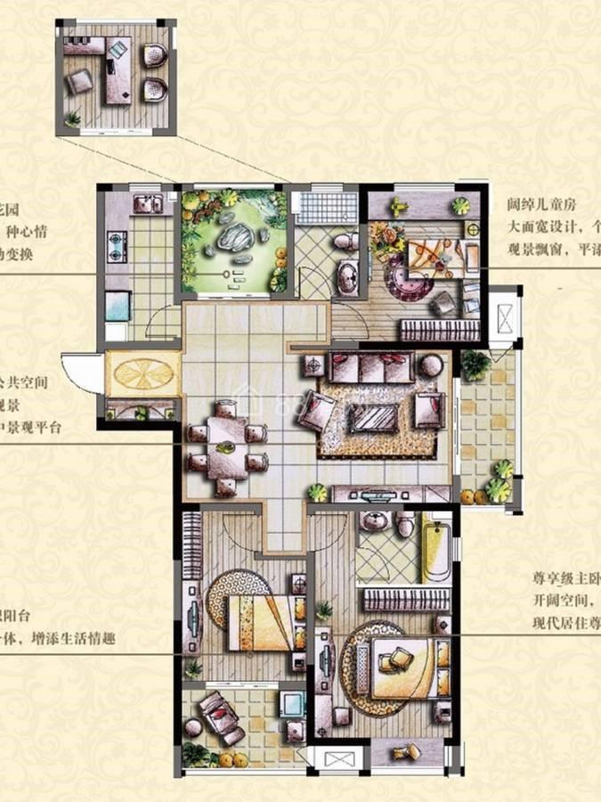 B1户型金玫瑰四室两厅两卫