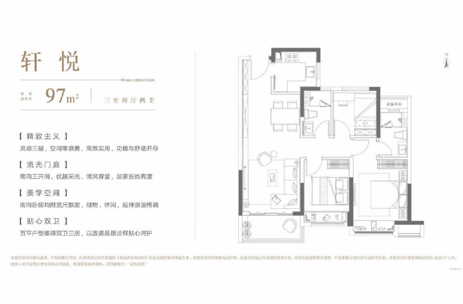 姑苏区稀缺倒贴价新房精装交付只有三幢现房,房源不多交通方便